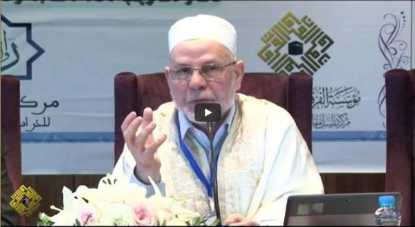 مدخل سنني إلى خريطة المقاصد الكلية في القرآن الكريم | الدكتور الطيب برغوث